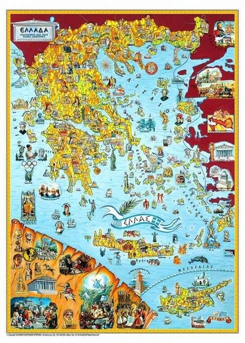 Πολιτιστικός Χάρτης Ελλάδος
