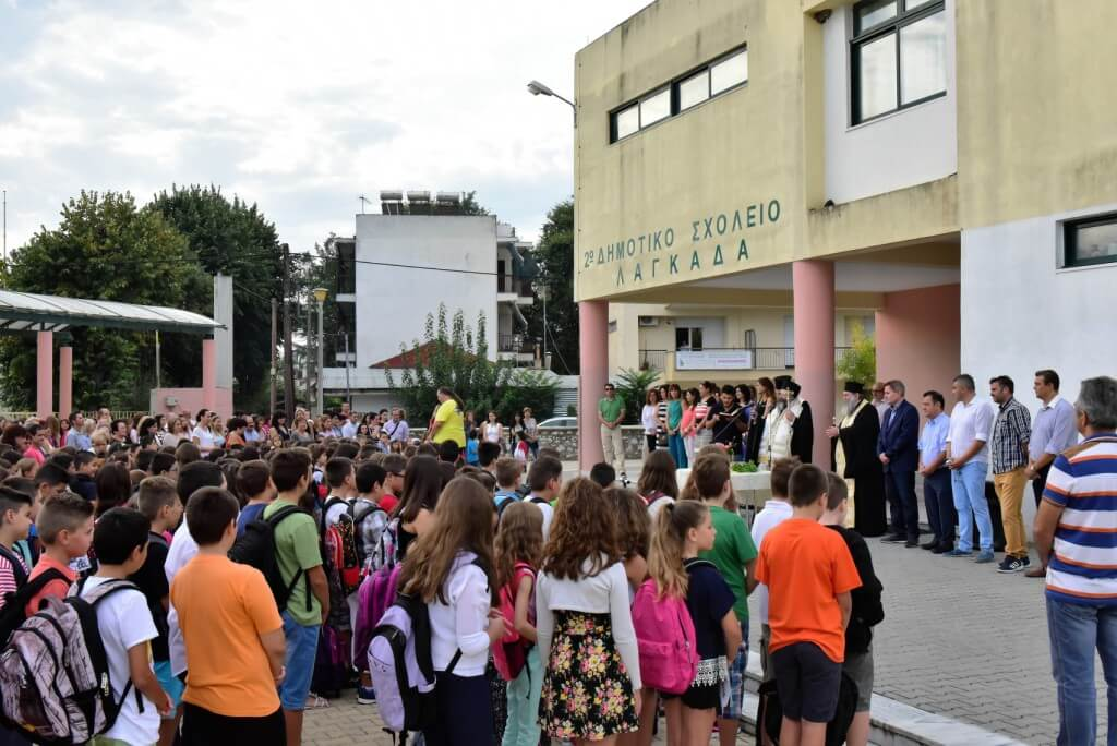 Σχολικά Γεύματα σε ποια σχολεία του Δήμου Λαγκαδά και Βόλβης