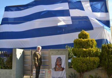 Κάλυψε το σπίτι του με σημαία 140 τ.μ για να συμπαρασταθεί στους Έλληνες στρατιωτικούς