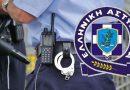 Έγκριση για νέες προσλήψεις στην Αστυνομία κίνητρα σε ανέργους, πολυτέκνους