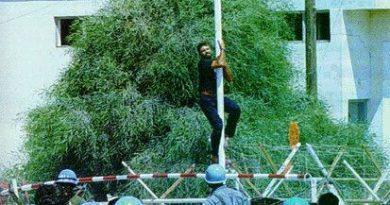 ΟΔΟΣ ΑΙΩΝΙΟΤΗΤΟΣ, ἀριθμός 14η Αὐγούστου 1996 !!!