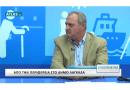 Η πρώτη συνέντευξη του υποψηφίου δημάρχου Γιάννη Ταχματζίδη