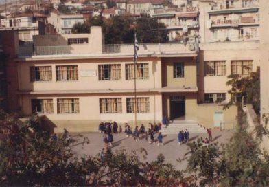 Εκκενώνεται το 54ο δημοτικό σχολείο Θεσσαλονίκης