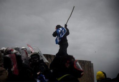 Πώς διέλυσε η Αστυνομία το συλλαλητήριο για τη Μακεδονία