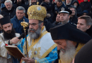 Θεοφάνεια στην Ιερά Μονή Ιβήρων με τον Δήμαρχο Λαγκαδά