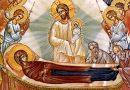 Κοίμηση της Θεοτόκου το καλοκαιρινό Πάσχα των Χριστιανών