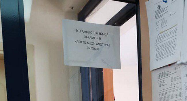 Κλείνουν η μια μετά την άλλη οι δημόσιες υπηρεσίες σε δήμο Λαγκαδά και Βόλβης