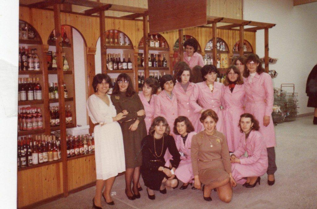 masoutis 1981 14-12-1981 livelagadas news (5)