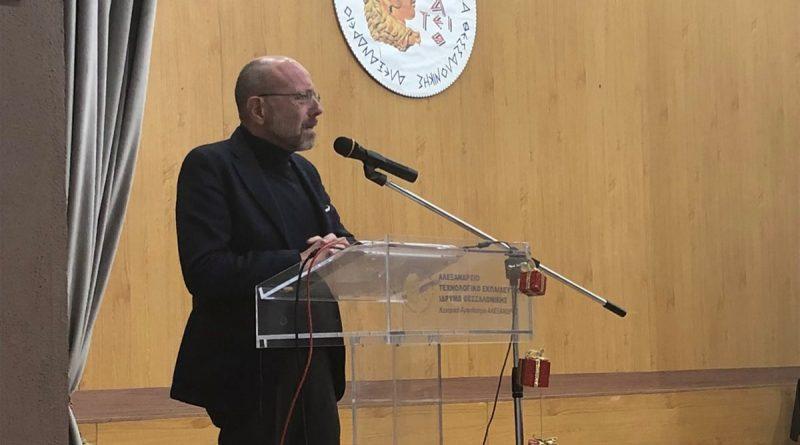 Άμεση αλλαγή της Διοικούσας Επιτροπής του Διεθνούς Πανεπιστημίο