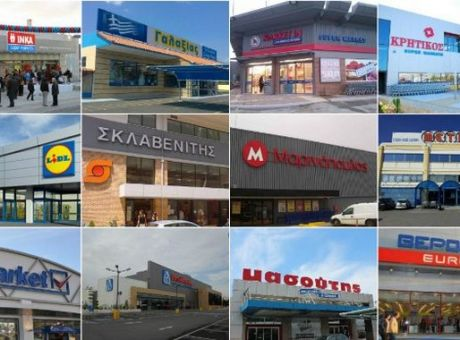 greeksupermarket se parakrousi
