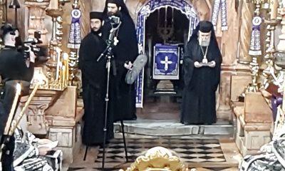 fanari oikoumeniko patriarxeio